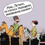 Бизнес по рунетовски