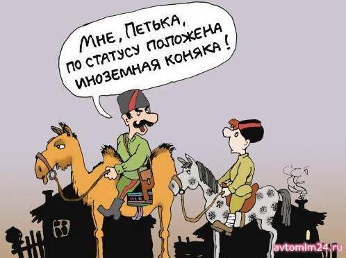biznes-po-runetovski