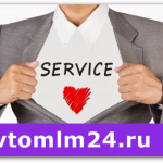 Автоматизация в сфере услуг