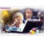Пенсионеры в Интернет-Бизнесе или как Умереть Досрочно!