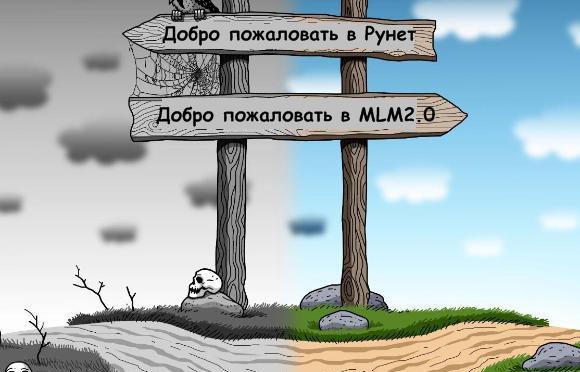 runet_avtomlm24