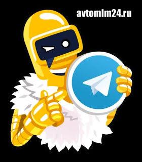 Бробот brobot — Бот ВК новинка в Телеграм
