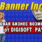 EZ Banner Income рекламная сеть для вашего бизнеса