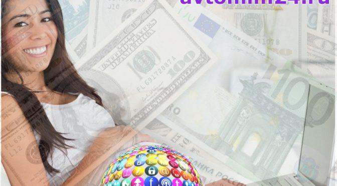 Девушка в декрете делает 200 тысяч в месяц!