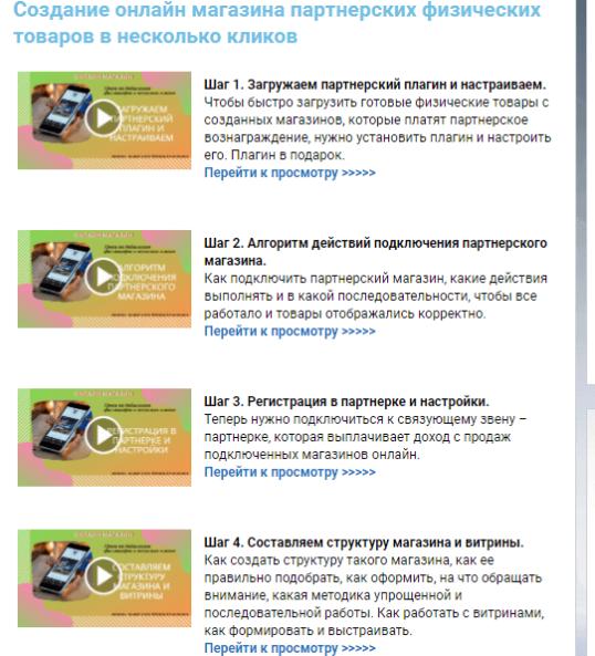 Дмитрий Новоселов отзывы