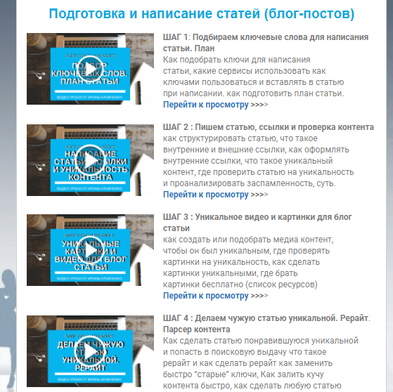 udarnaya-rasskrutka-sajta-ot-0-do-1000-unikalnyh-posetitelej-otzyvy