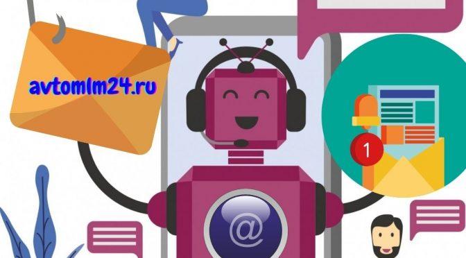 Электронная почта 50 лет в мире высоких технологий